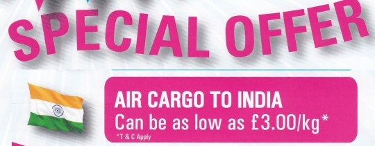 cheapest cargo to India